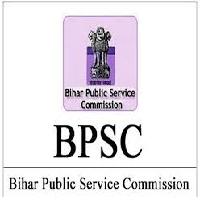 BPSC Logo