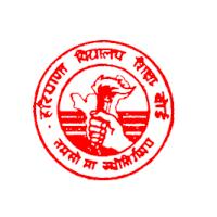 Haryana Board Logo