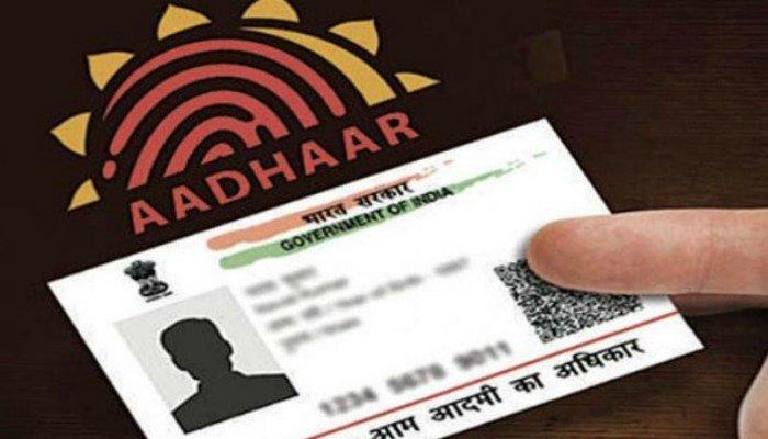 Aadhar Card Application Online Apply
