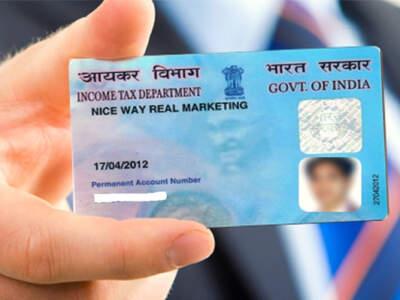 NSDL PAN Card Apply Online India 2021