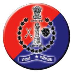 rajsthan police recrutiment