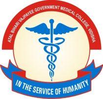 GMC Vidisha Recruitment
